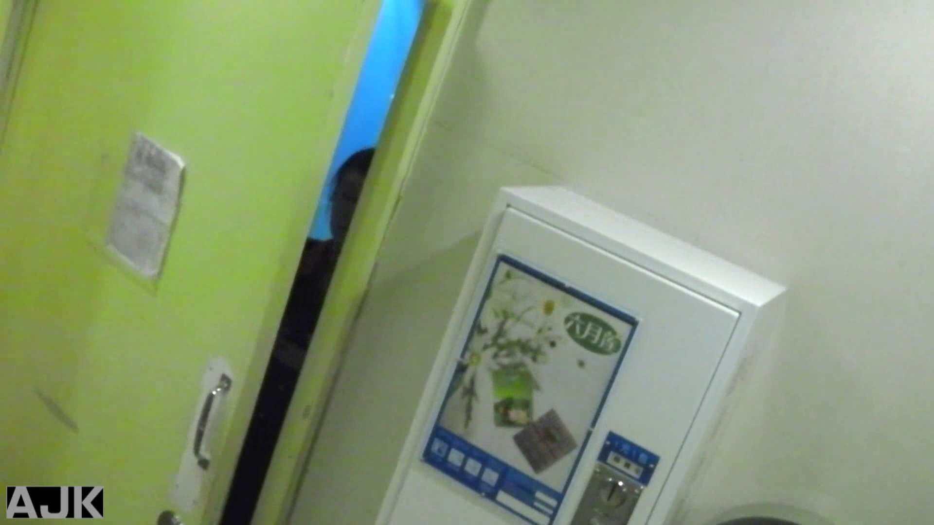 隣国上階級エリアの令嬢たちが集うデパートお手洗い Vol.11 お手洗い  42連発 2