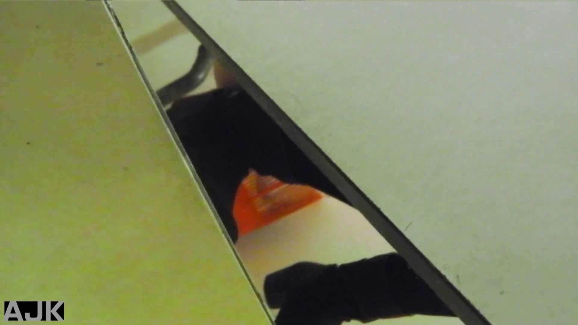 隣国上階級エリアの令嬢たちが集うデパートお手洗い Vol.20 エッチすぎるOL達 | お手洗い  55連発 51