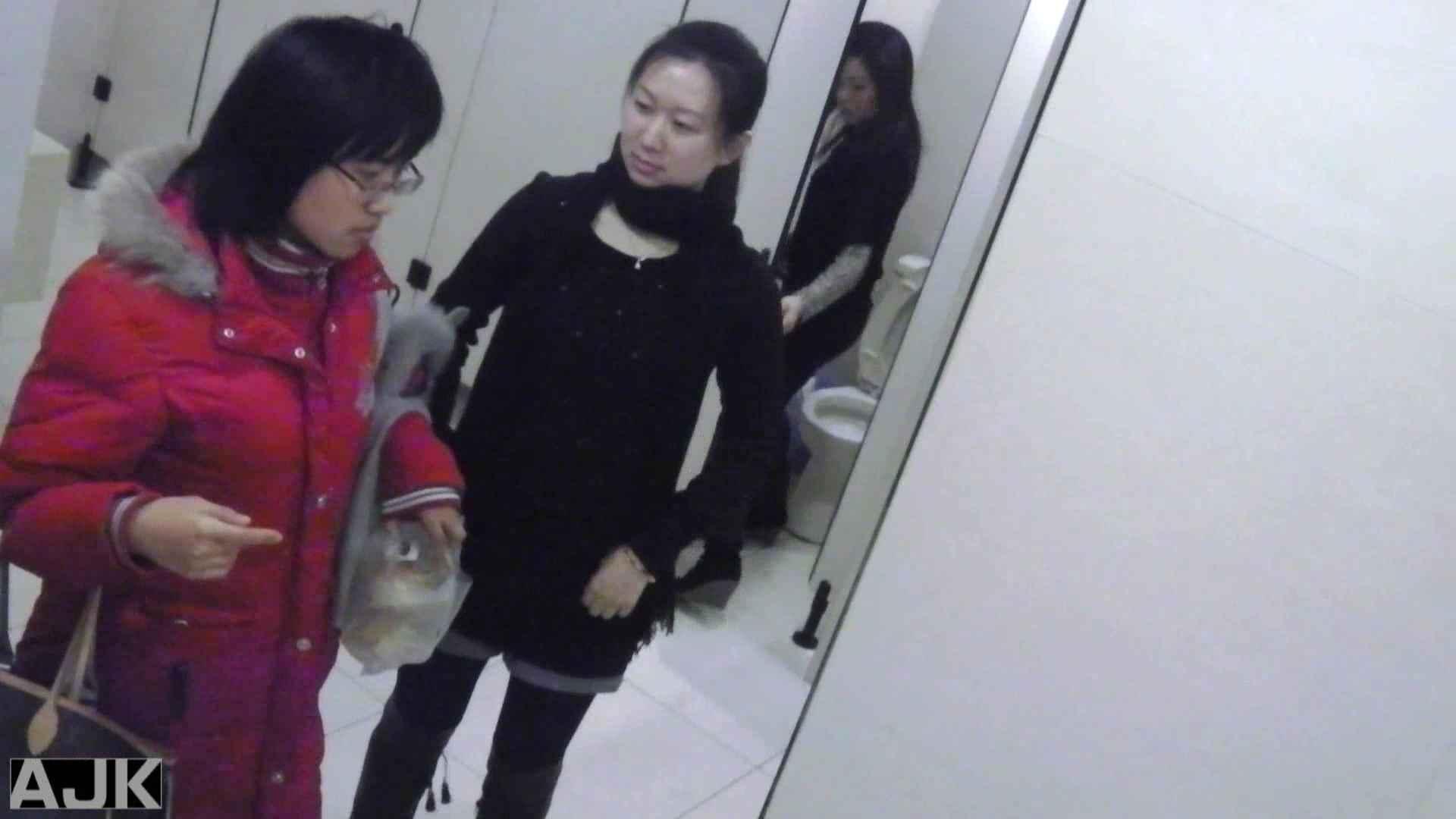 隣国上階級エリアの令嬢たちが集うデパートお手洗い Vol.27 お手洗い  59連発 22