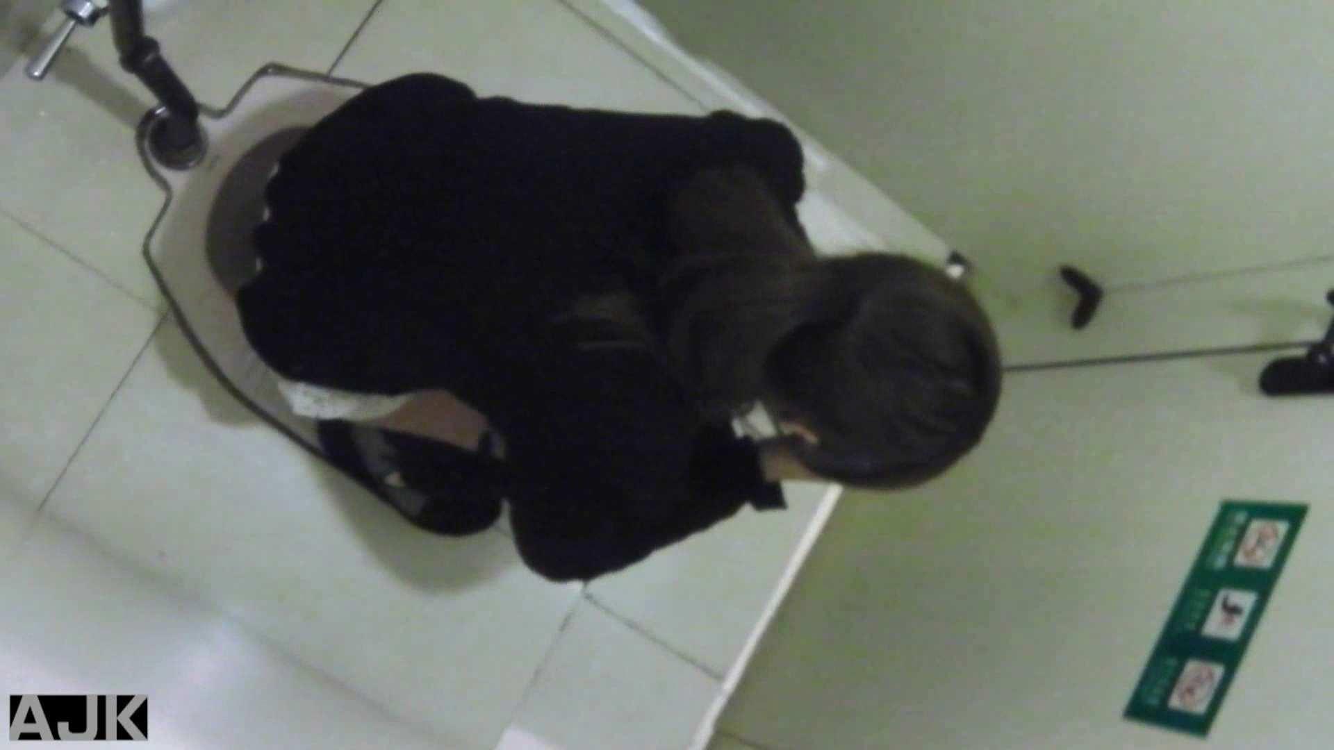 隣国上階級エリアの令嬢たちが集うデパートお手洗い Vol.27 お手洗い  59連発 42