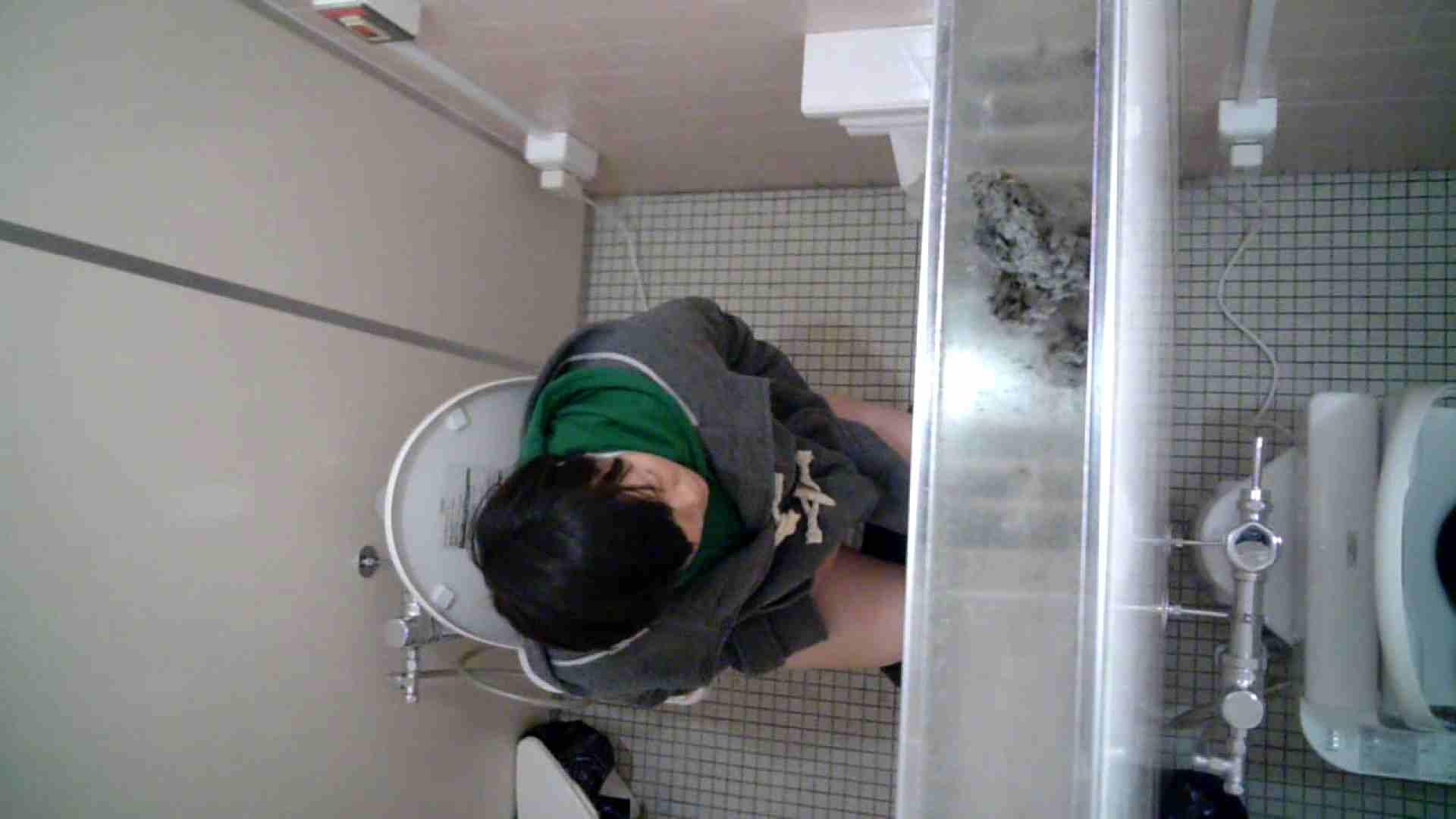 某有名大学女性洗面所 vol.25 洗面所 | エッチすぎるOL達  87連発 15