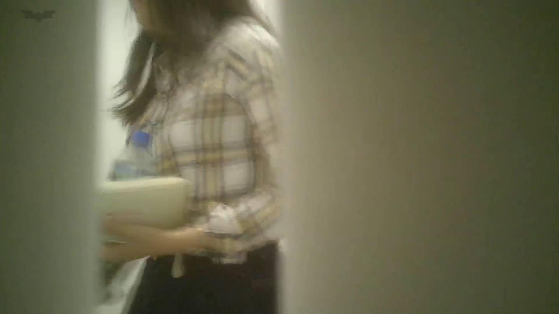 有名大学女性洗面所 vol.50 個室には3つの「目」があるみたいです。 エッチすぎるOL達 われめAV動画紹介 94連発 26