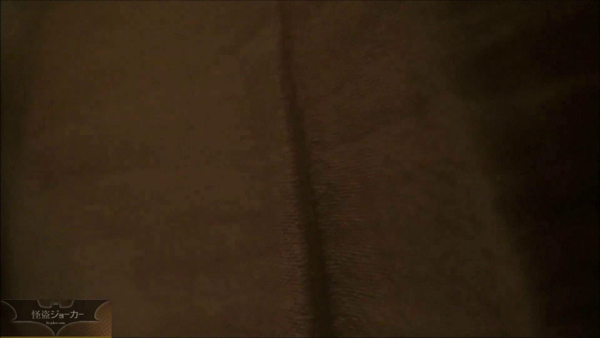 【未公開】vol.18 ●女末が避妊具も付けず、肉体で繋がる時・・・。 エッチすぎるOL達   0  78連発 11
