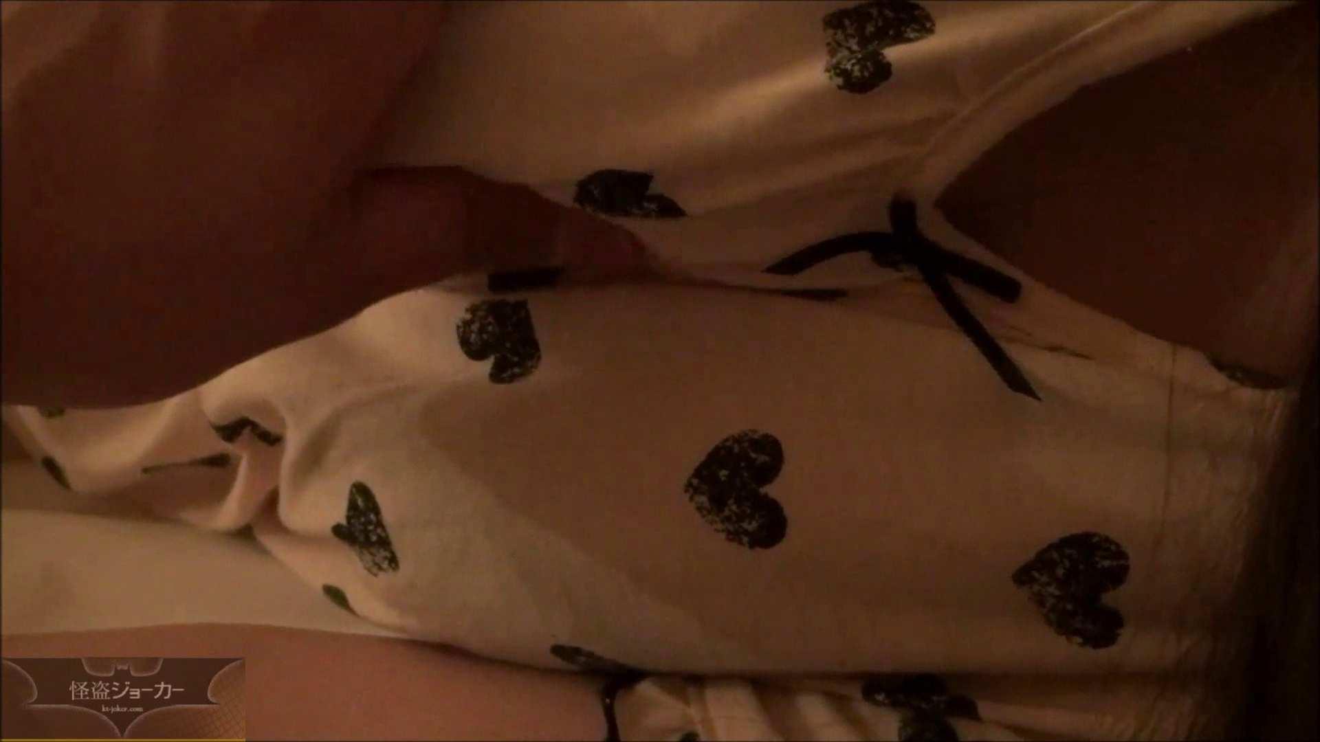 【未公開】vol.18 ●女末が避妊具も付けず、肉体で繋がる時・・・。 エッチすぎるOL達   0  78連発 37