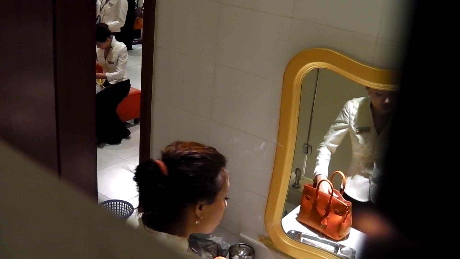 洗寿観音さんの 化粧室は四面楚歌Nol.2 エッチすぎるOL達  97連発 20