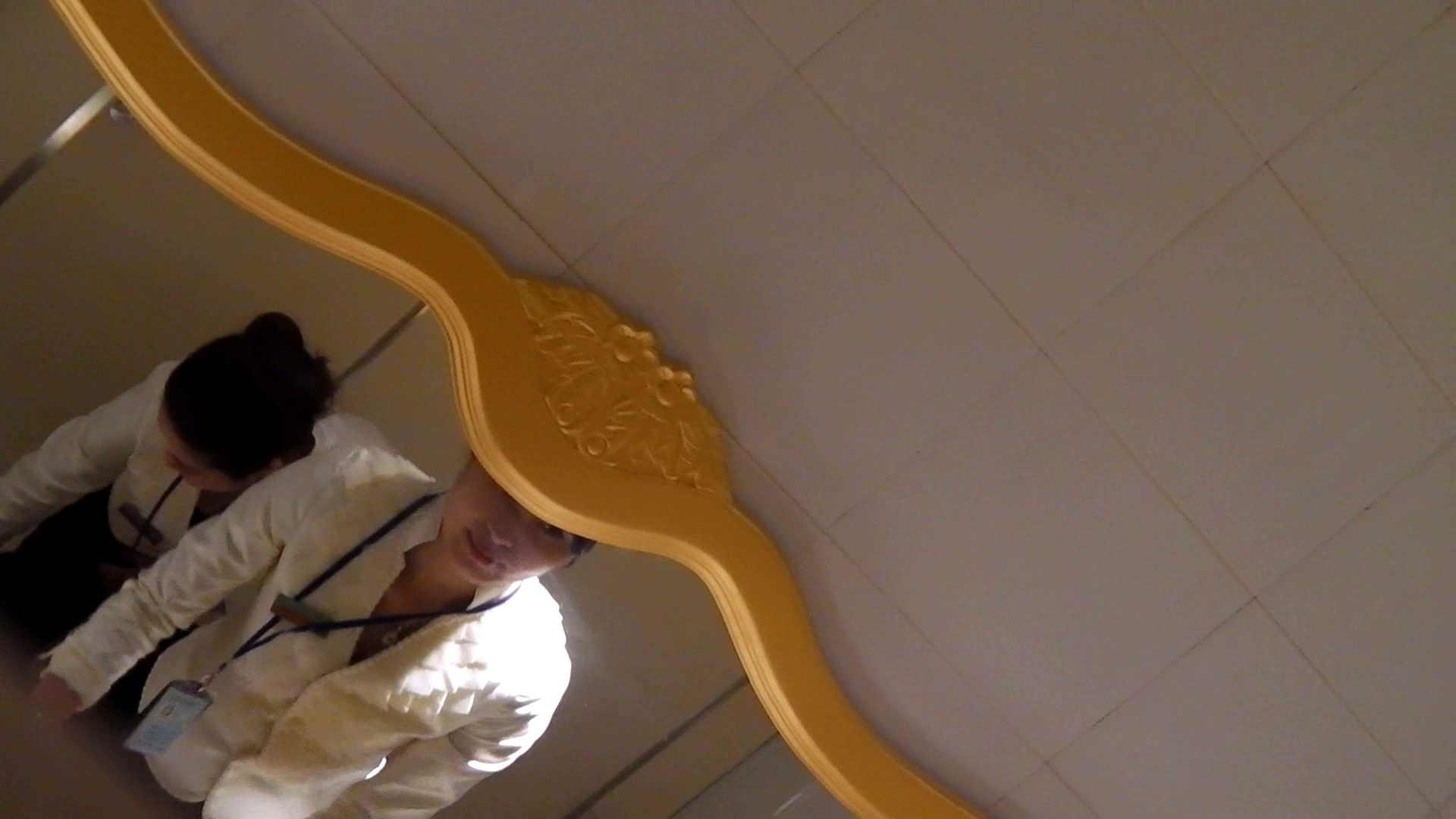 洗寿観音さんの 化粧室は四面楚歌Nol.2 エッチすぎるOL達  97連発 92