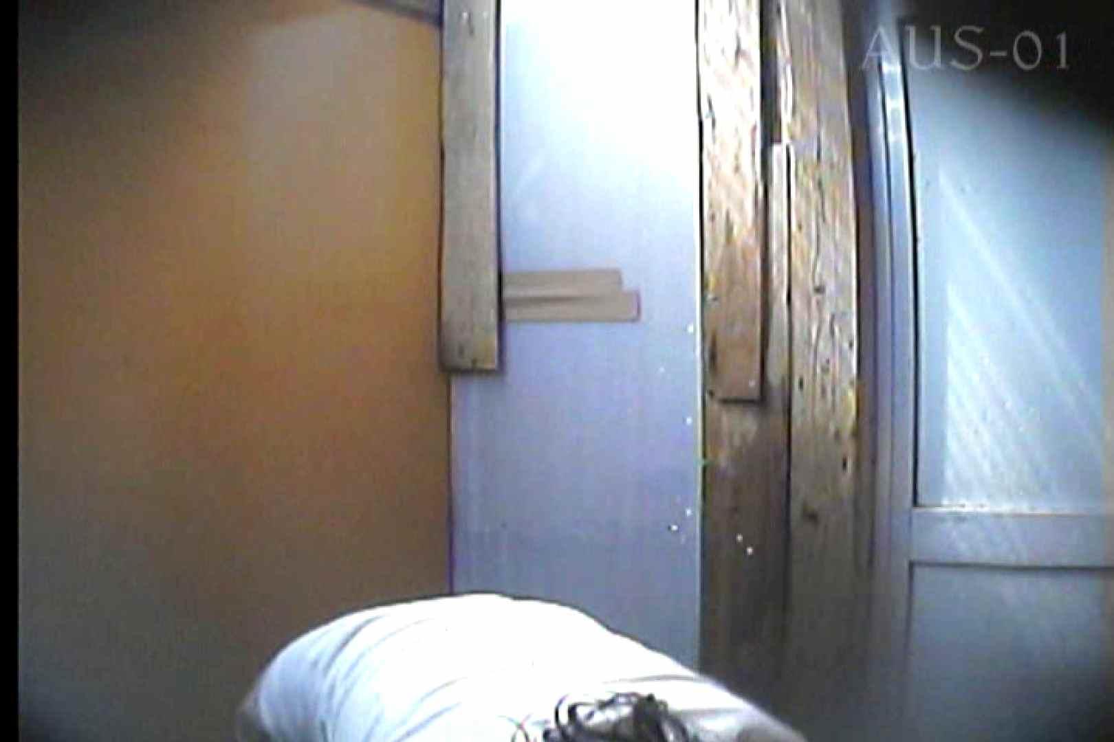 海の家の更衣室 Vol.03 シャワー  66連発 12
