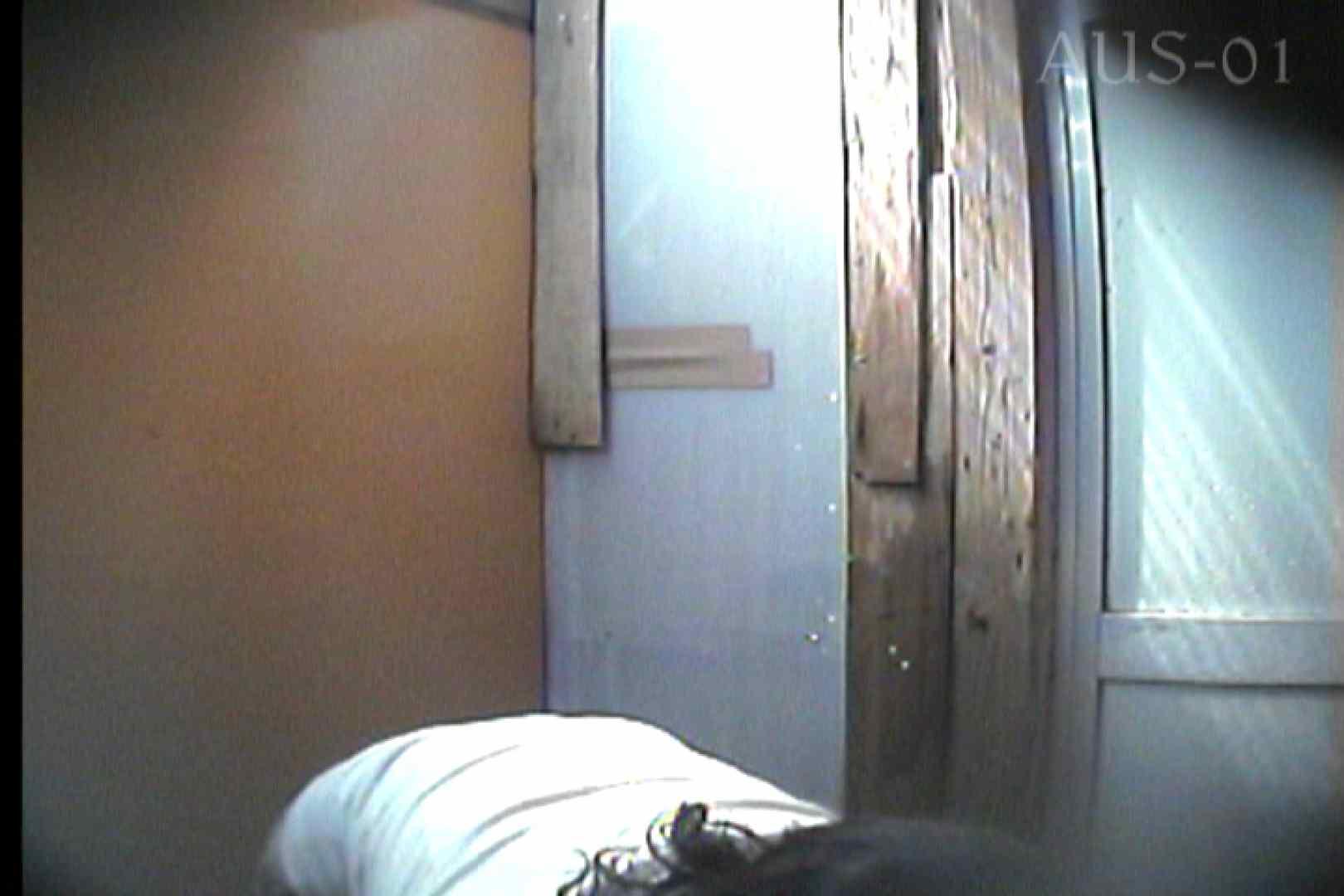 海の家の更衣室 Vol.03 シャワー  66連発 15