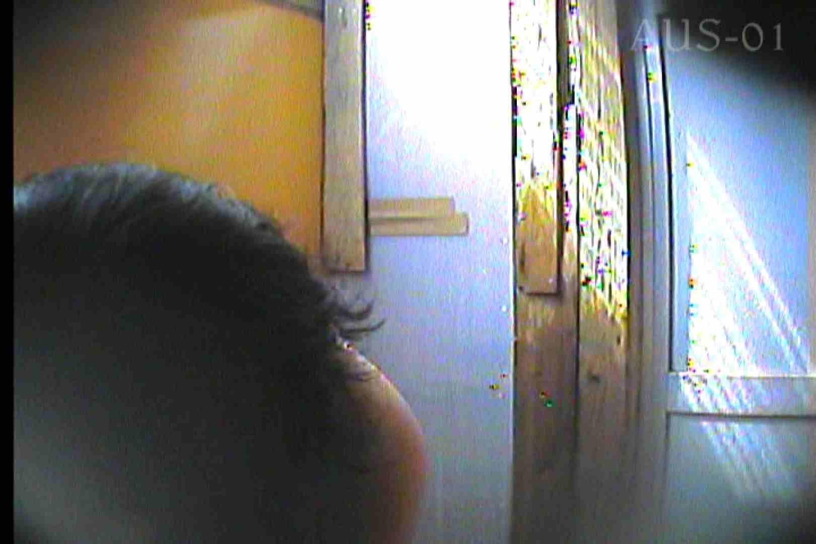 海の家の更衣室 Vol.03 シャワー | エッチすぎる美女  66連発 28