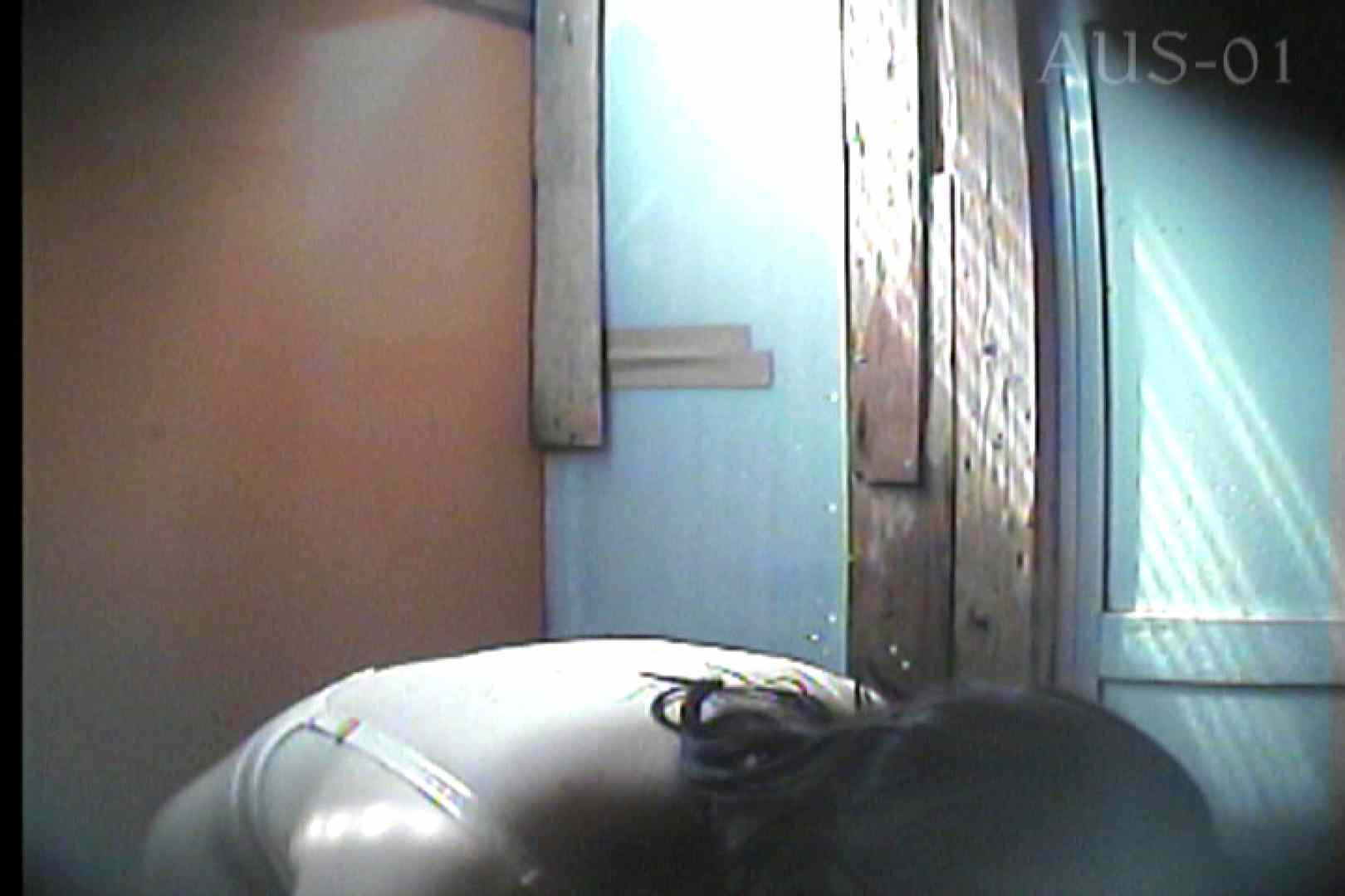 海の家の更衣室 Vol.03 シャワー | エッチすぎる美女  66連発 43