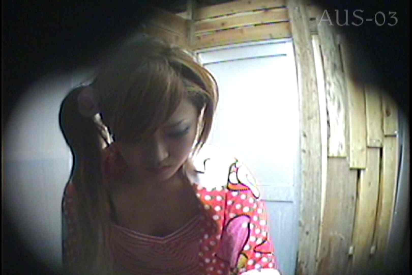 海の家の更衣室 Vol.14 シャワー SEX無修正画像 104連発 11