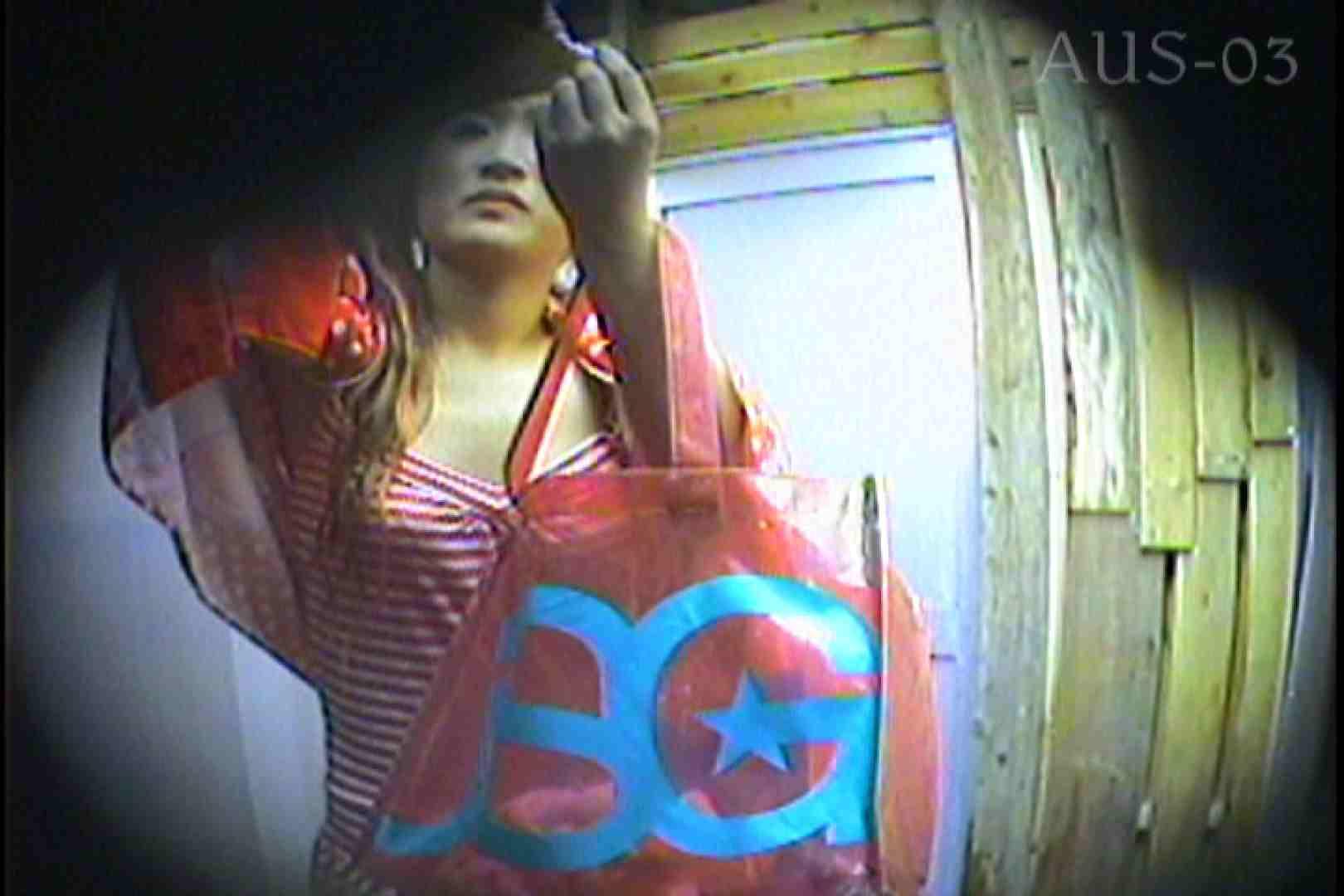 海の家の更衣室 Vol.14 シャワー SEX無修正画像 104連発 20