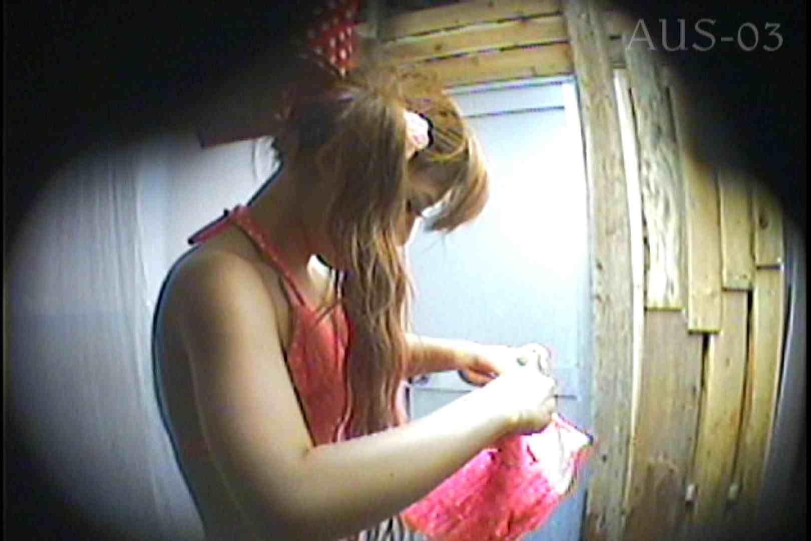 海の家の更衣室 Vol.14 シャワー SEX無修正画像 104連発 29