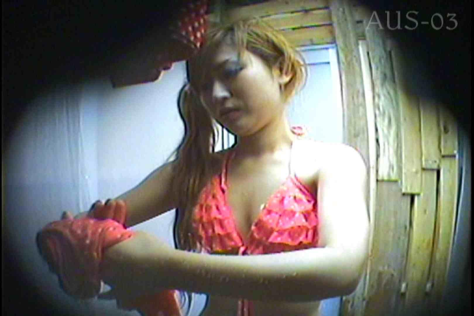 海の家の更衣室 Vol.14 シャワー SEX無修正画像 104連発 32