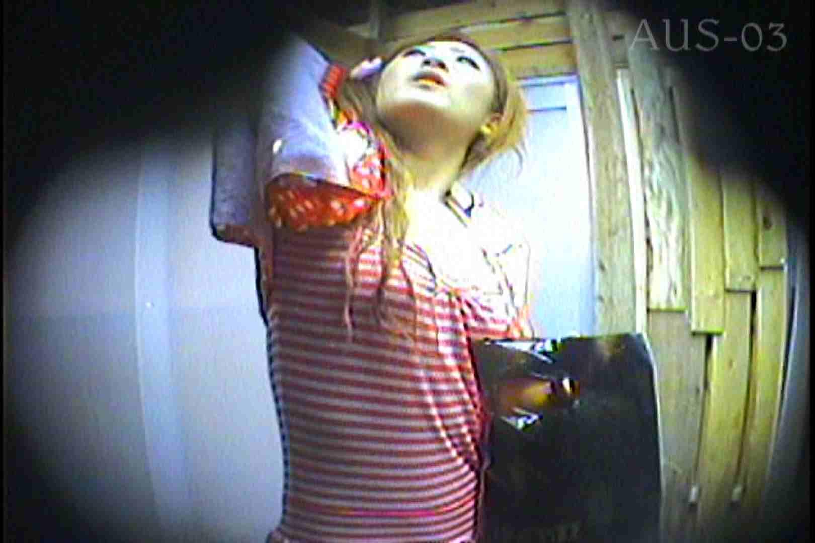 海の家の更衣室 Vol.14 シャワー SEX無修正画像 104連発 89