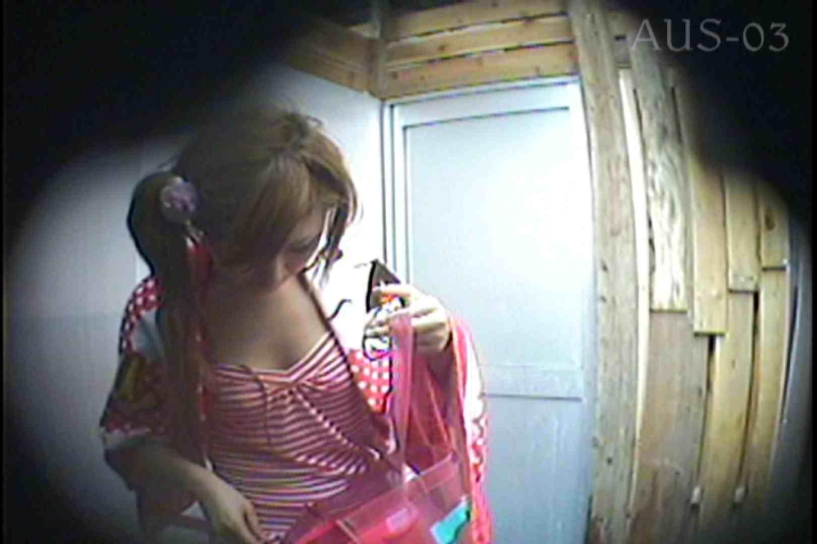 海の家の更衣室 Vol.14 シャワー SEX無修正画像 104連発 95