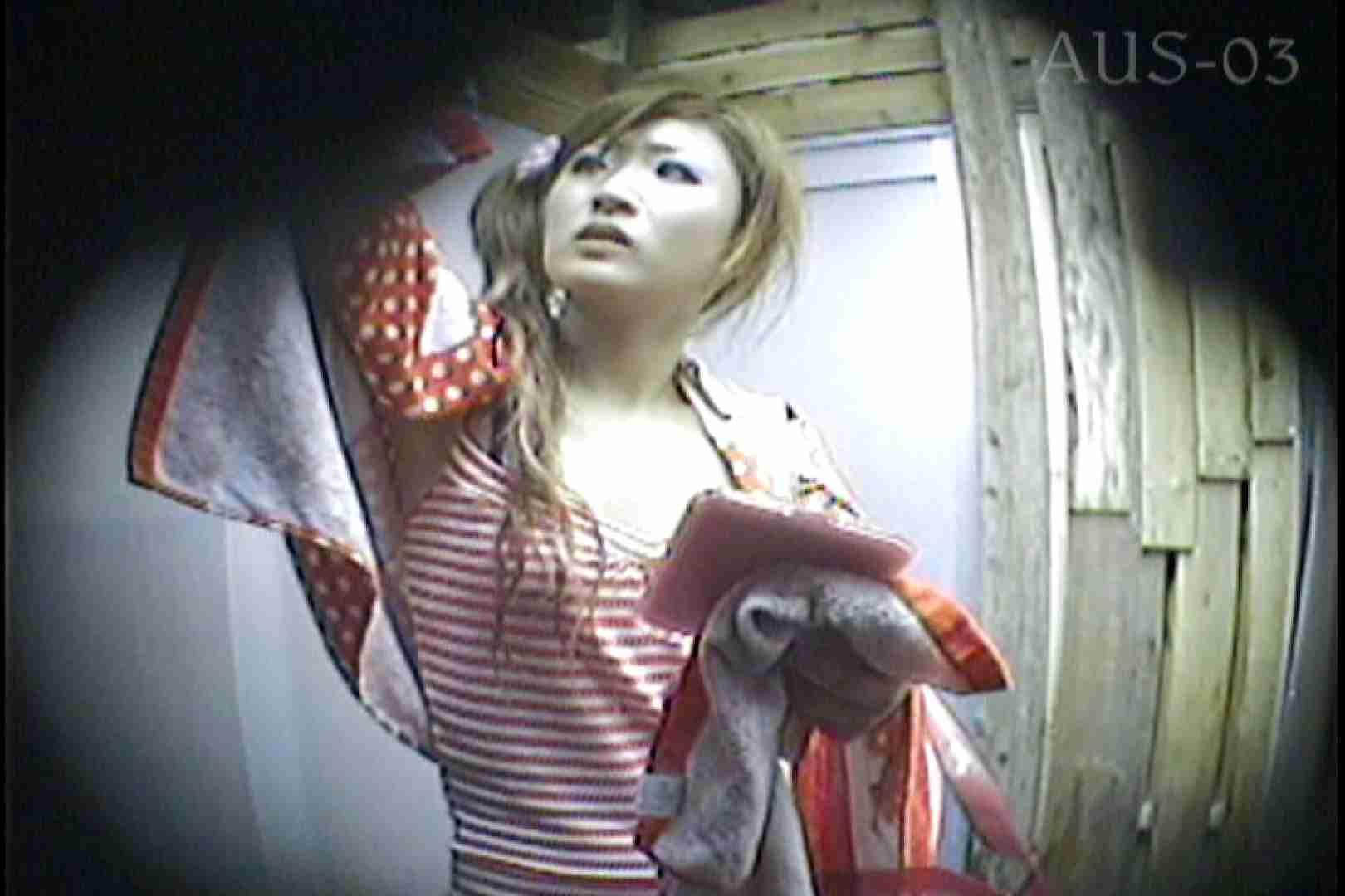 海の家の更衣室 Vol.14 シャワー SEX無修正画像 104連発 101