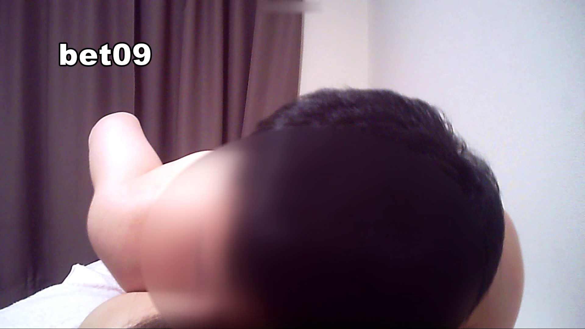 ミキ・大手旅行代理店勤務(24歳・仮名) vol.09 ミキの顔が紅潮してきます フェラ | エッチすぎるOL達  55連発 9
