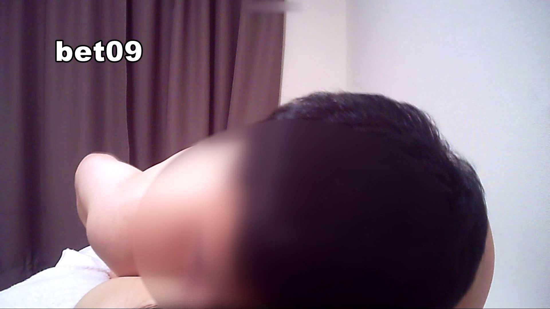 ミキ・大手旅行代理店勤務(24歳・仮名) vol.09 ミキの顔が紅潮してきます フェラ  55連発 10