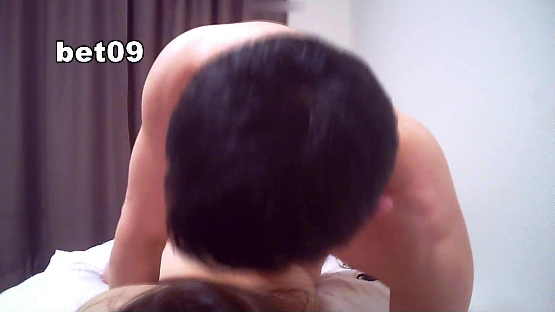 ミキ・大手旅行代理店勤務(24歳・仮名) vol.09 ミキの顔が紅潮してきます フェラ  55連発 12
