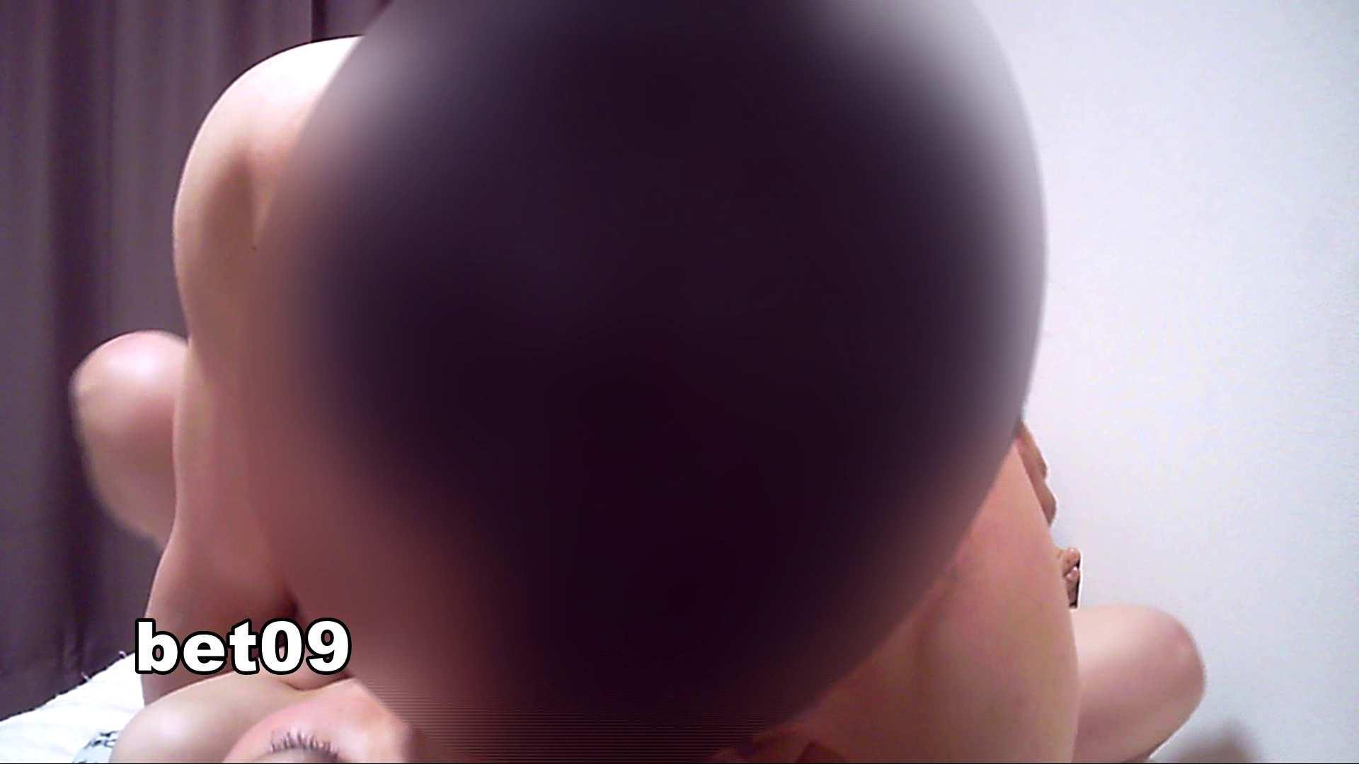 ミキ・大手旅行代理店勤務(24歳・仮名) vol.09 ミキの顔が紅潮してきます フェラ  55連発 14
