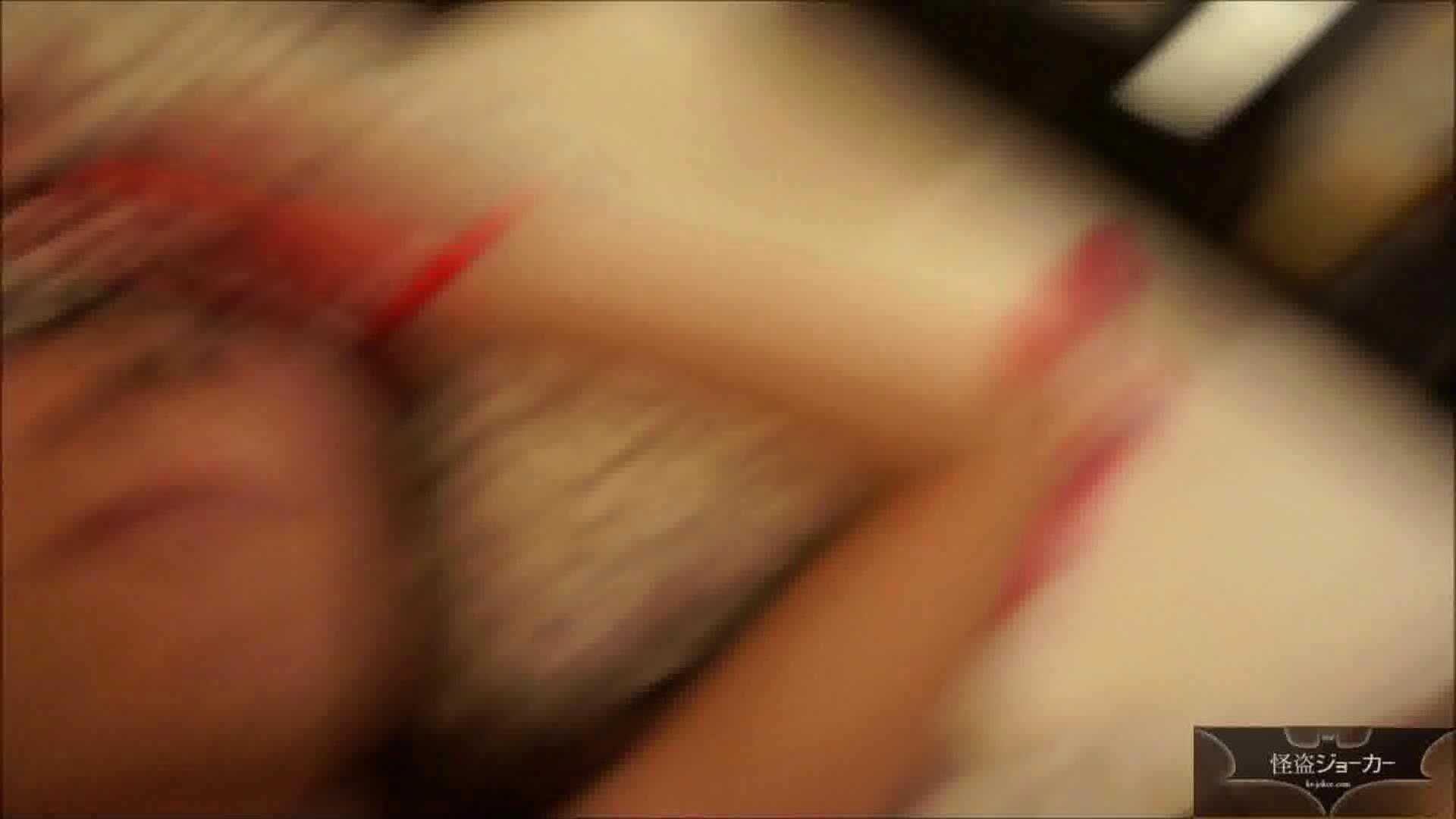 【未公開】vol.25 ユリナ、寝取られのアト。実はその前に・・・ エッチすぎるOL達 ワレメ動画紹介 18連発 17