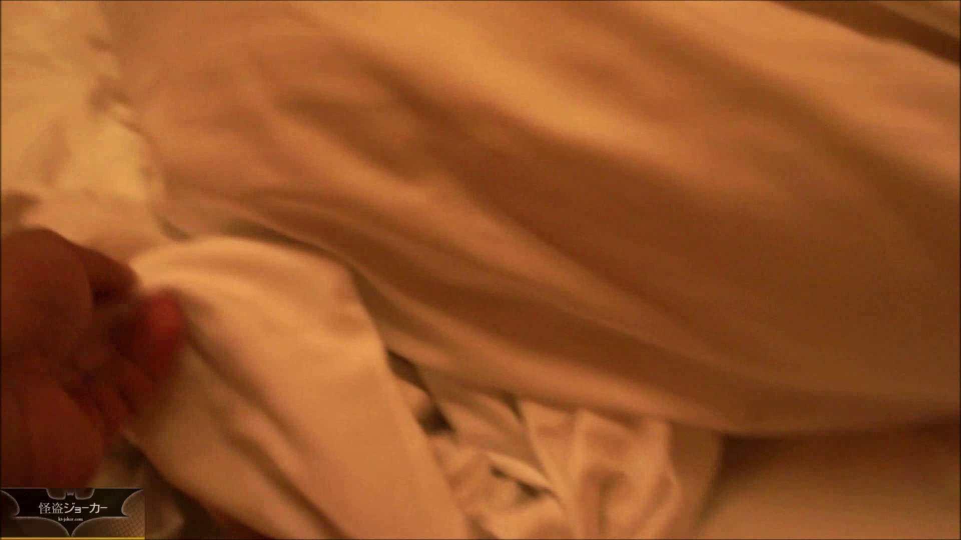 【未公開】vol.31 朋葉を目民り姫にして味比べ・・・ 乳首くっきり | 肛門大好き  41連発 19