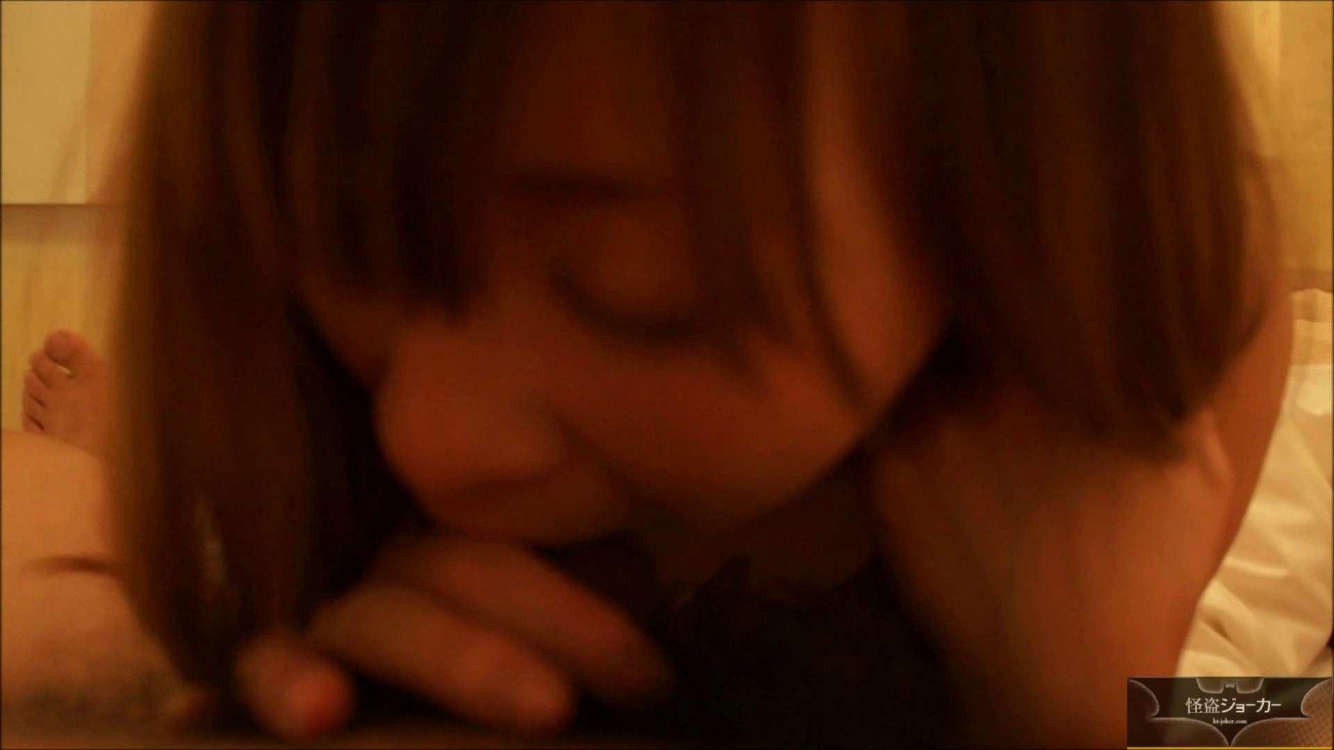 【未公開】vol.36 【援助】鏡越しの朋葉を見ながら・・・ エッチすぎるOL達  51連発 38