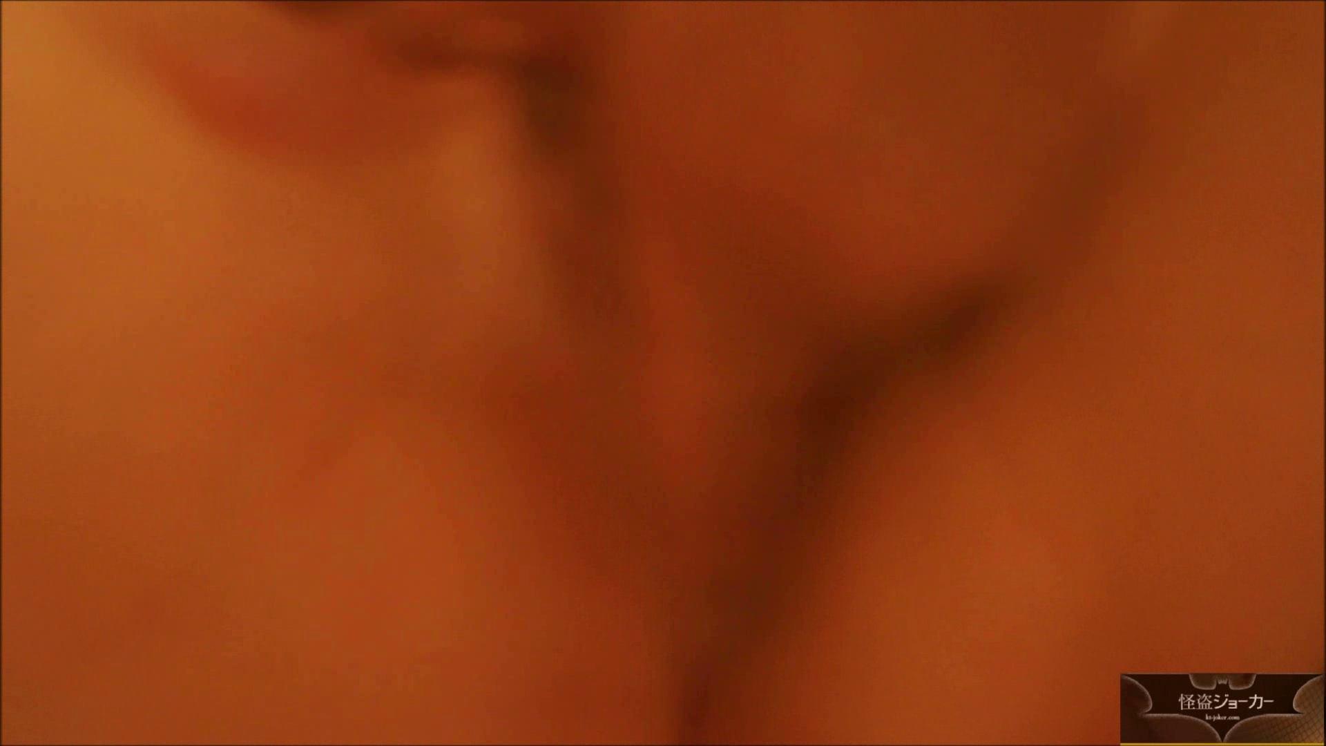 【未公開】vol.36 【援助】鏡越しの朋葉を見ながら・・・ エッチすぎるOL達  51連発 48
