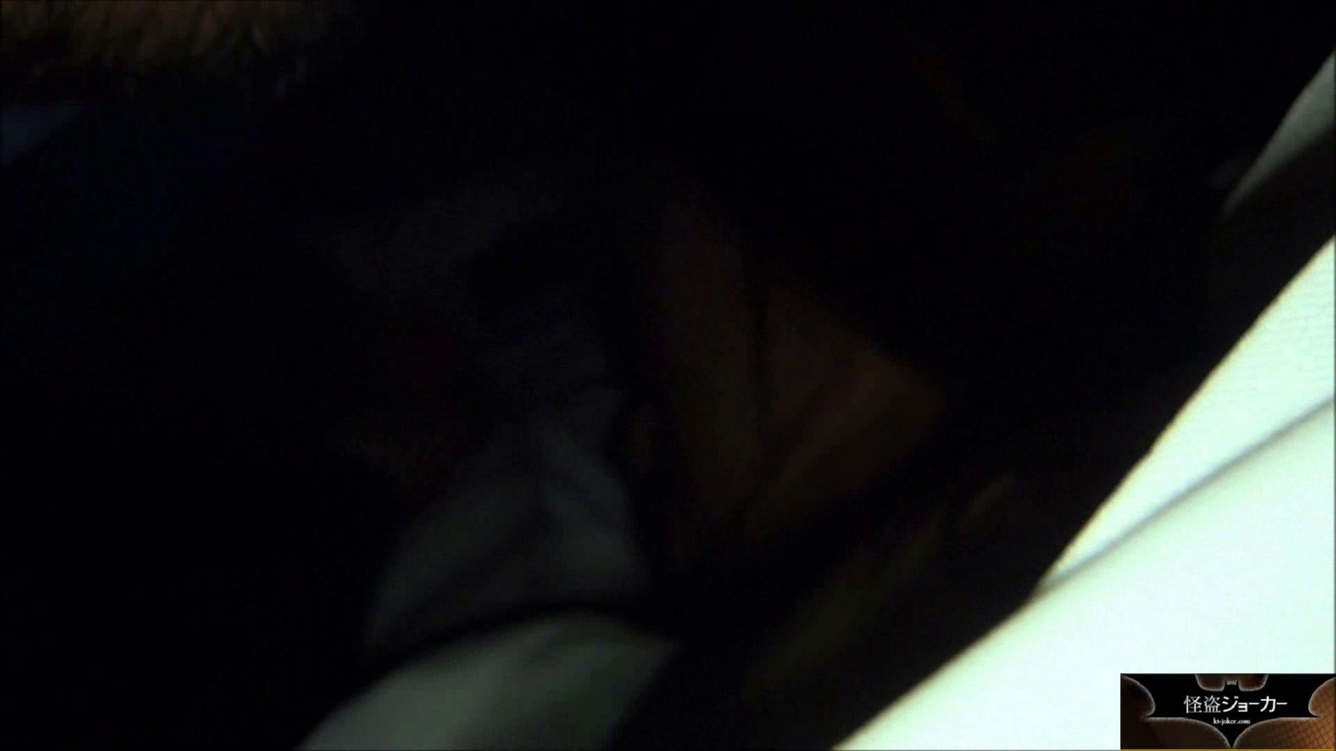 【未公開】vol.40 【レイカの後輩】伊吹ちゃん*撮影と言って呼び出して・・・ フェチ エロ画像 72連発 11