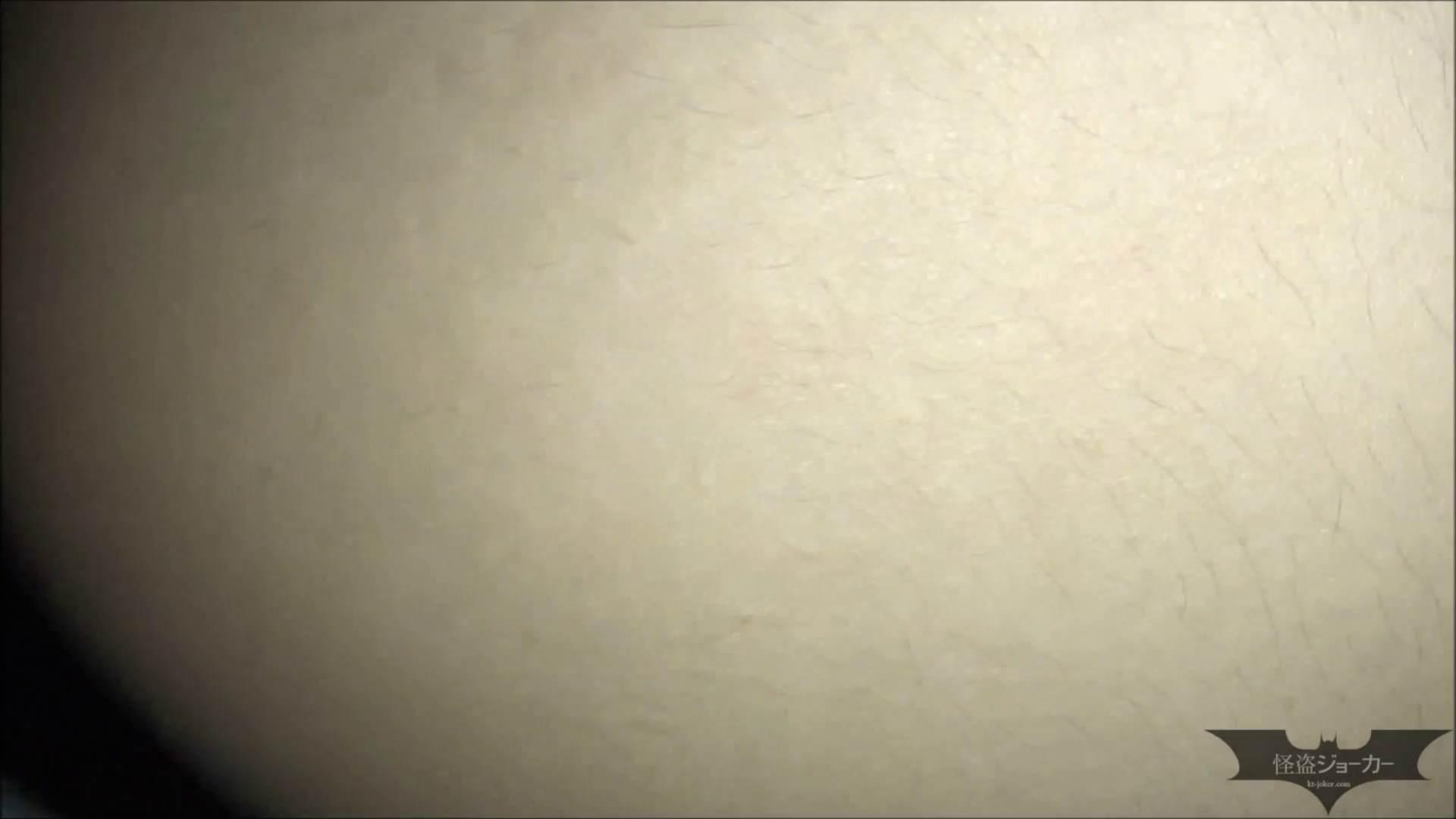 【未公開】vol.55【小春】夏休みの変化。 制服 | エッチすぎるOL達  93連発 63