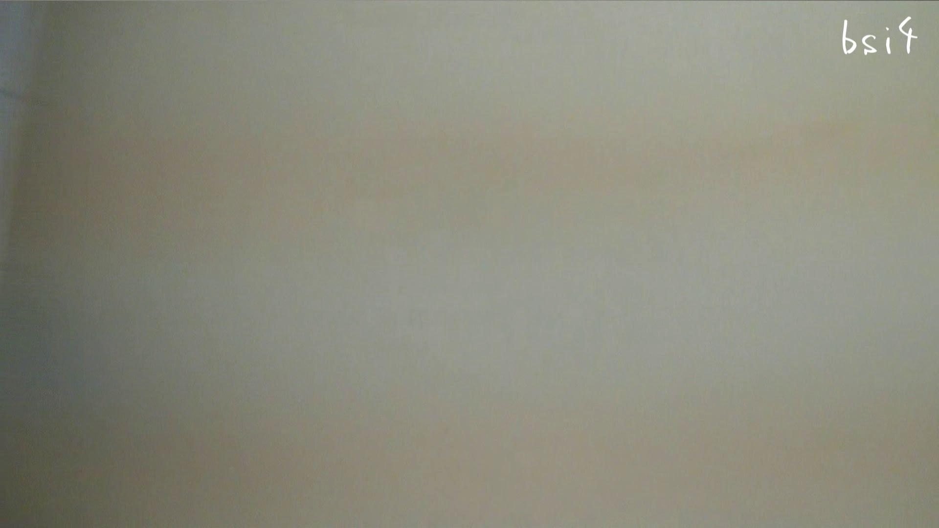 至高下半身盗撮-PREMIUM-【院内病棟編 】VOL4 盗撮映像大放出  23連発 2