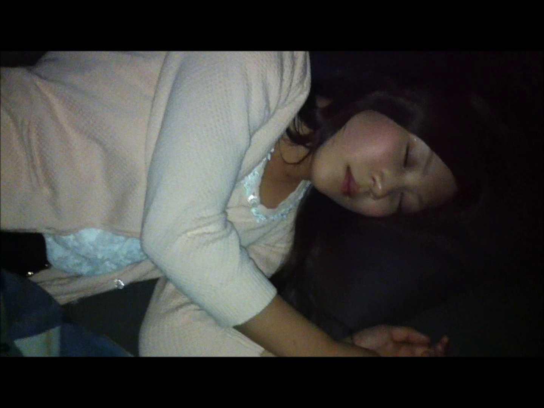 vol.49  【A・Yちゃん】 お嬢様系現役JD 2回目 お嬢様   エッチすぎるOL達  98連発 1