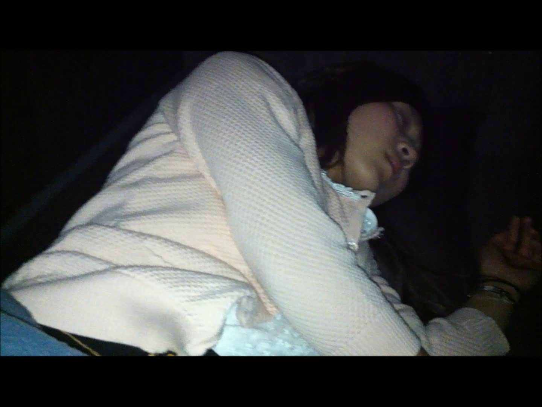 vol.49  【A・Yちゃん】 お嬢様系現役JD 2回目 悪戯 AV動画キャプチャ 98連発 17