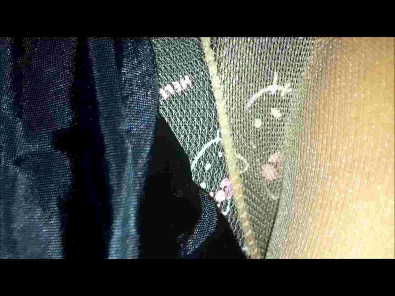 vol.49  【A・Yちゃん】 お嬢様系現役JD 2回目 悪戯 AV動画キャプチャ 98連発 98