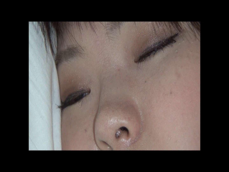 vol.57 【KTちゃん】現役JD居酒屋アルバイト 5回目? 悪戯 AV無料 99連発 54