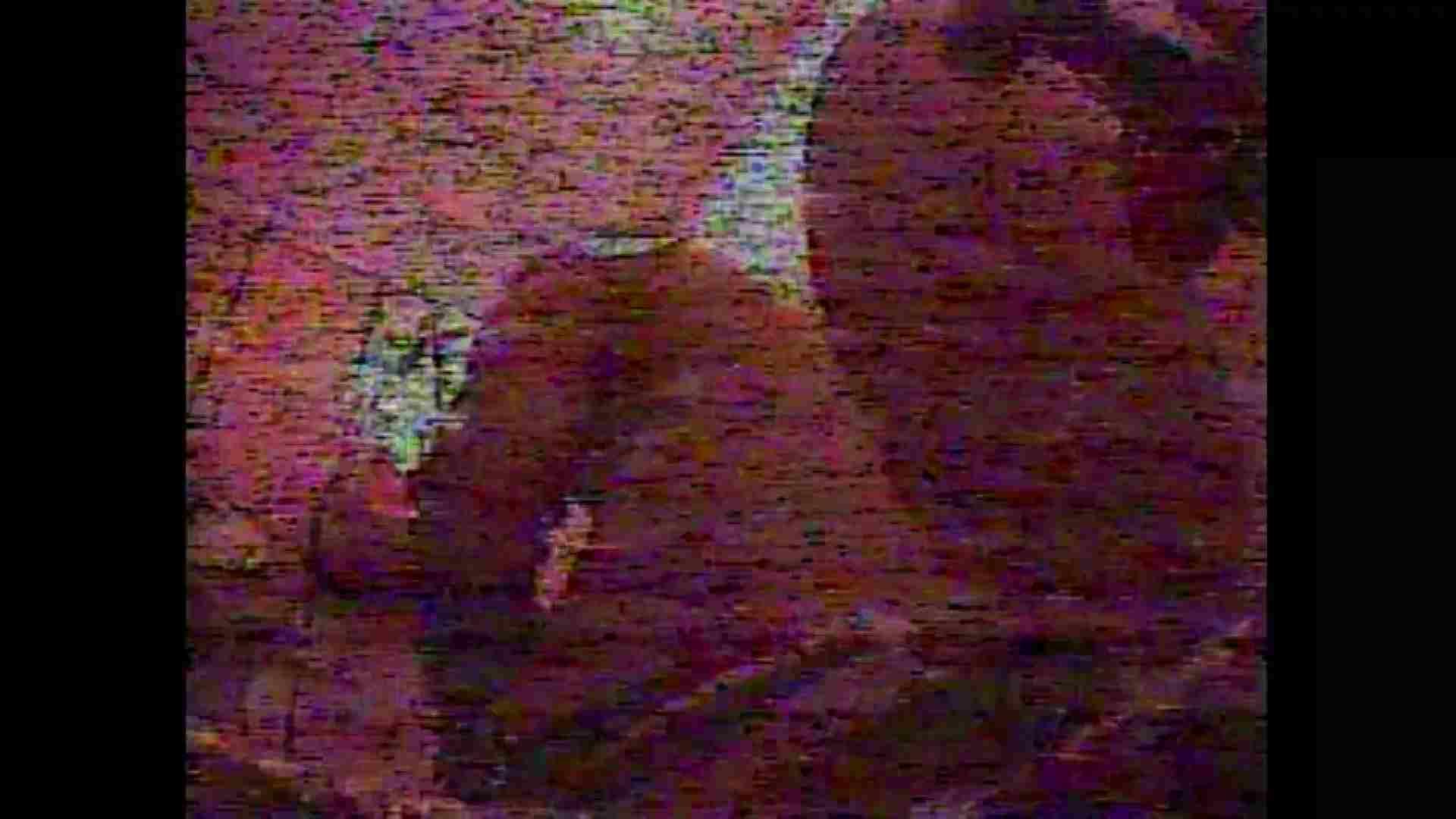 レース場での秘め事 Vol.05 エロくん潜入 われめAV動画紹介 24連発 19