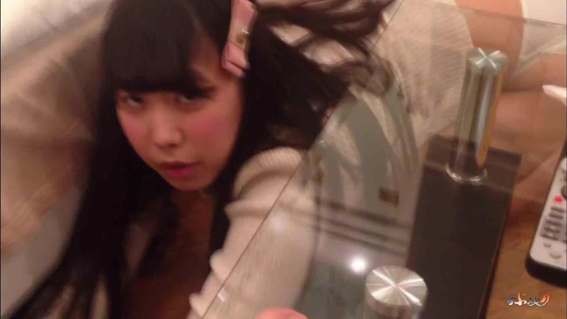 色情狂 「無料」サンプル01 ホテル 戯れ無修正画像 53連発 39