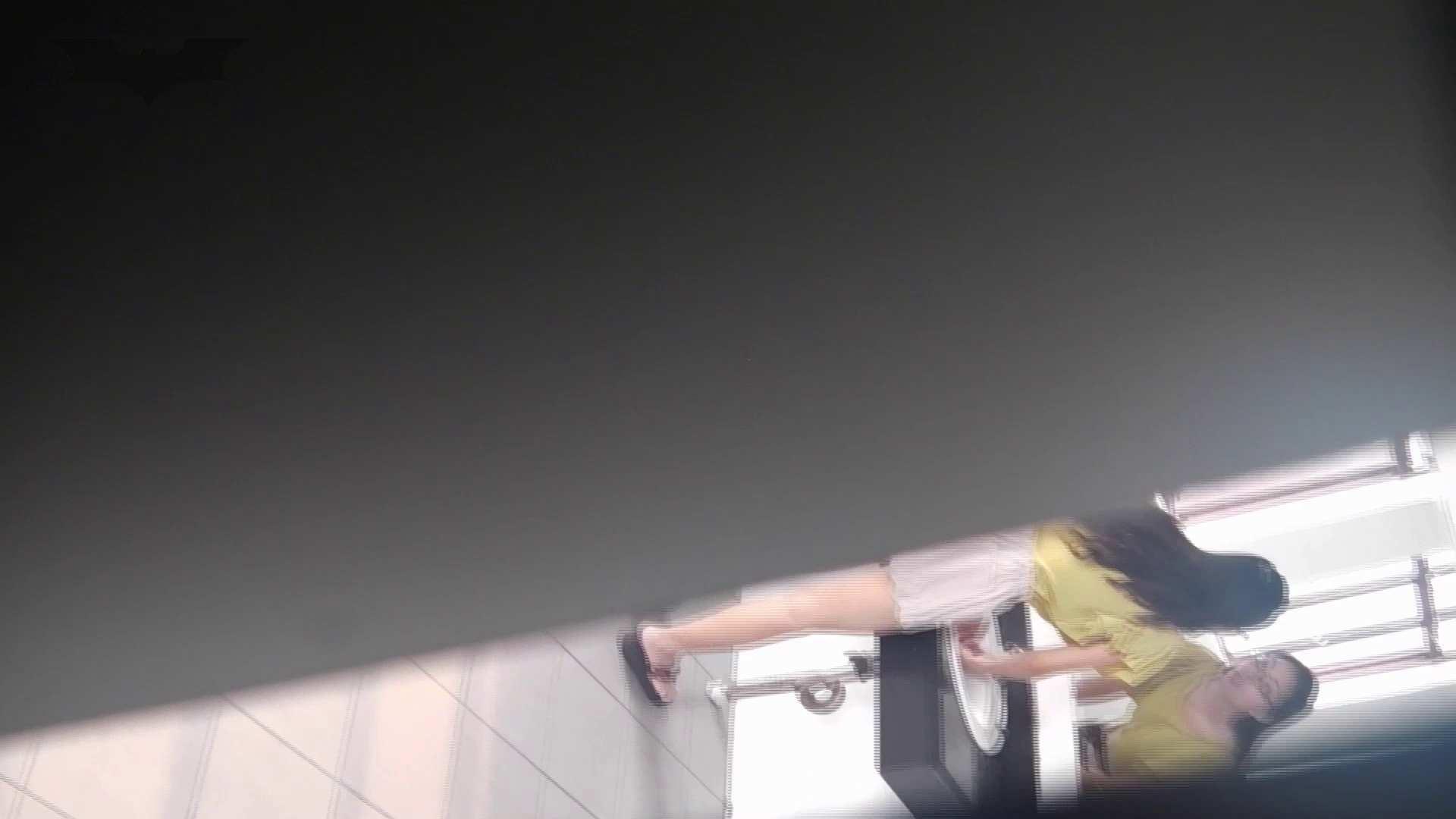 潜入!!台湾名門女学院 Vol.04 二ケツ同時撮り!! 盗撮映像大放出  67連発 40