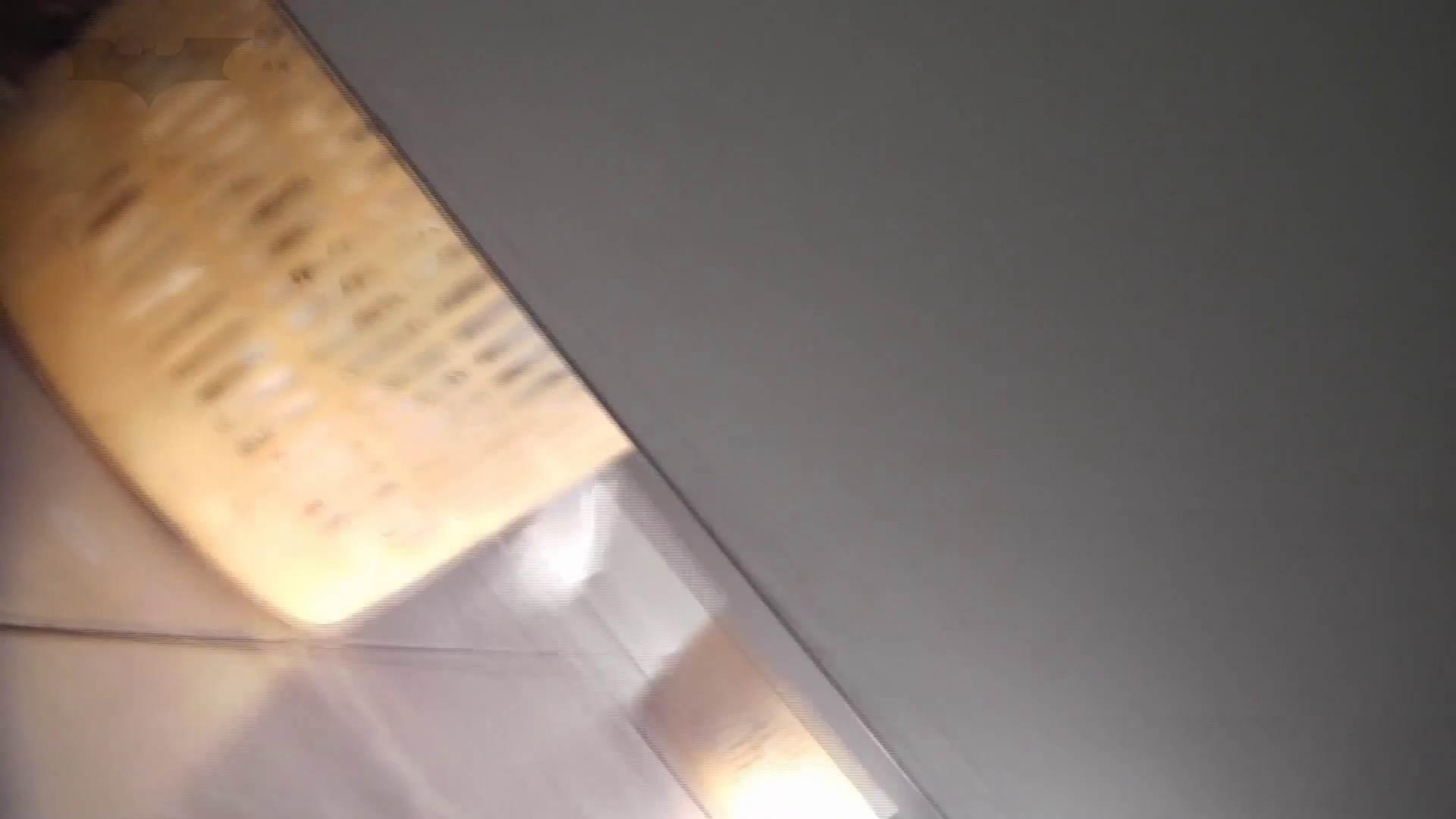 潜入!!台湾名門女学院 Vol.04 二ケツ同時撮り!! エッチすぎるOL達 ヌード画像 67連発 58