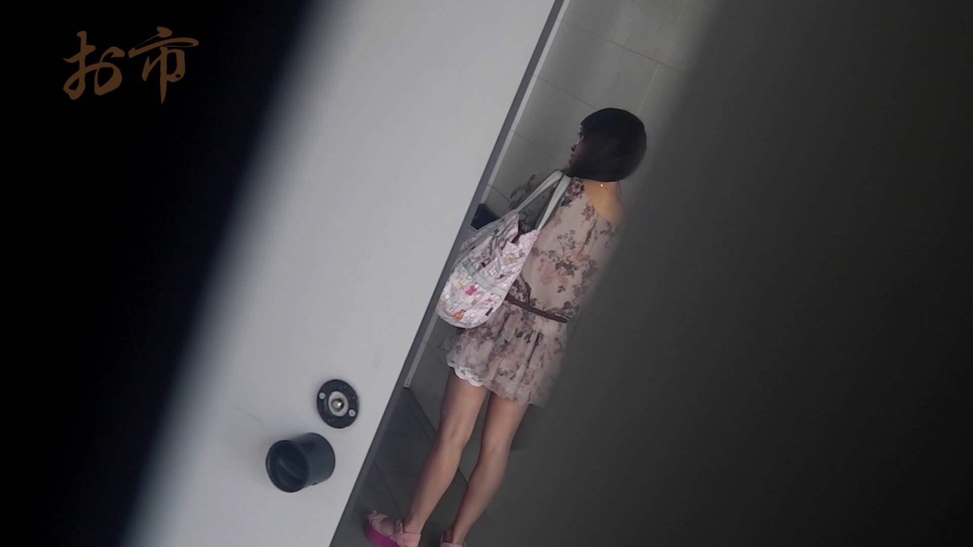 潜入!!台湾名門女学院 Vol.12 長身モデル驚き見たことないシチュエーション エロくん潜入  25連発 5