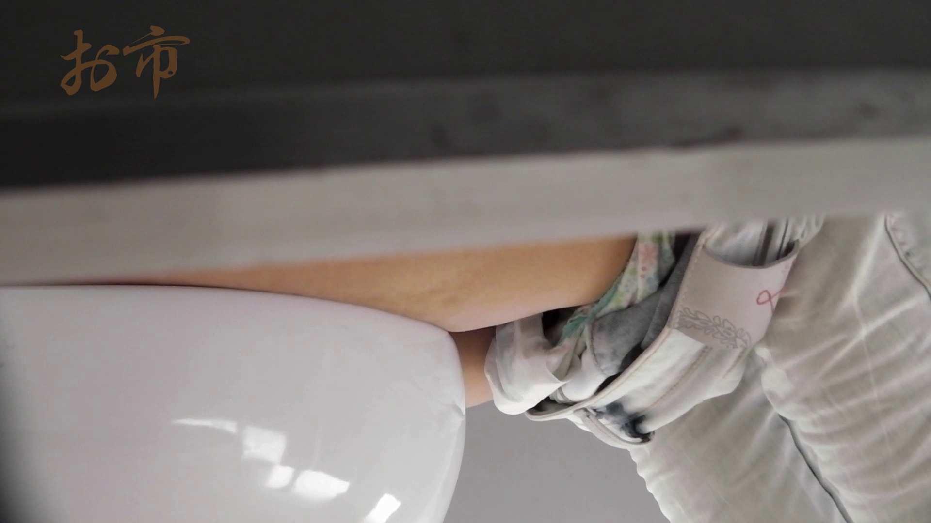 潜入!!台湾名門女学院 Vol.12 長身モデル驚き見たことないシチュエーション エッチすぎる美女 オマンコ動画キャプチャ 25連発 18