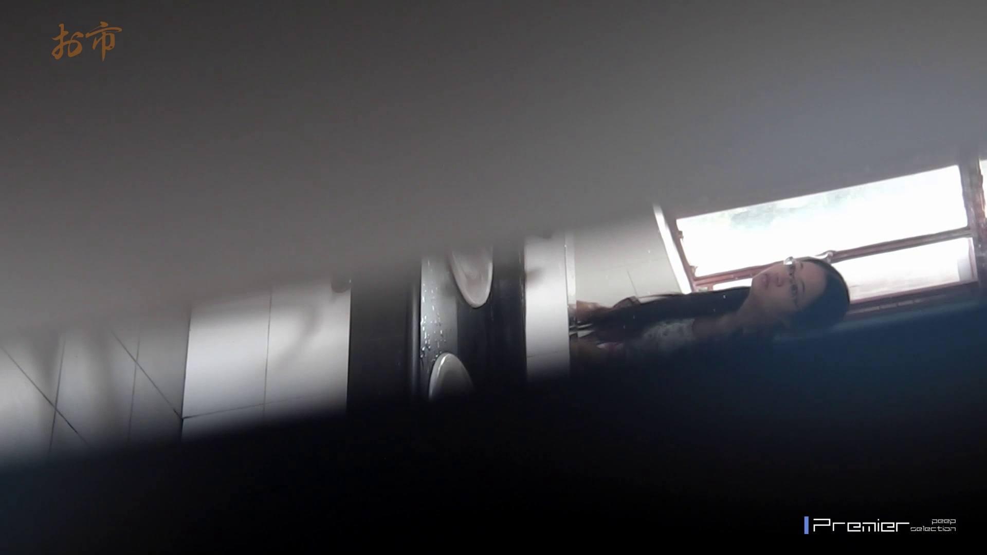 潜入!!台湾名門女学院 Vol.14 ラストコンテンツ!! 盗撮映像大放出   エッチすぎる美女  86連発 1
