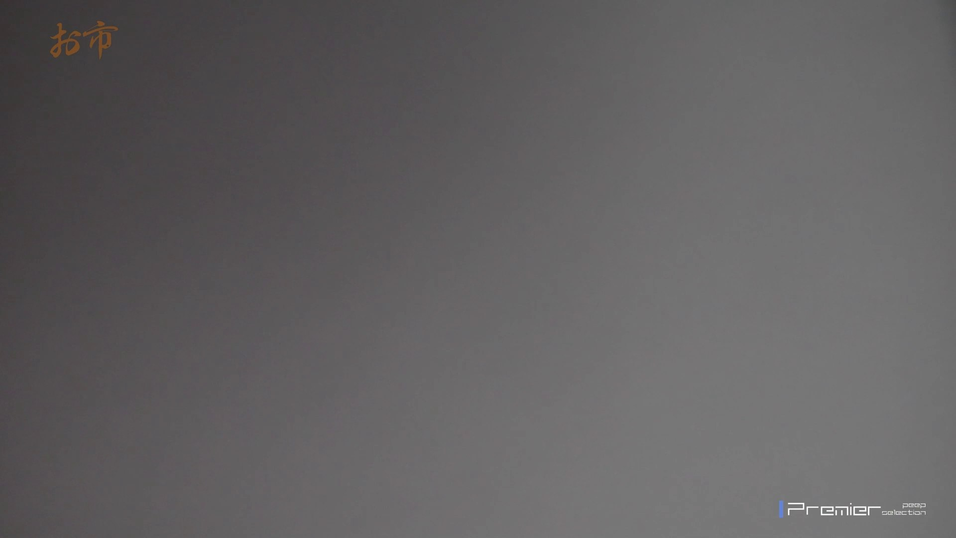 潜入!!台湾名門女学院 Vol.14 ラストコンテンツ!! エロくん潜入 ぱこり動画紹介 86連発 7