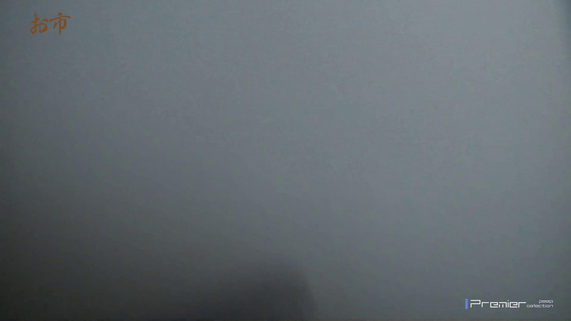 潜入!!台湾名門女学院 Vol.14 ラストコンテンツ!! エッチすぎるOL達 オメコ無修正動画無料 86連発 38