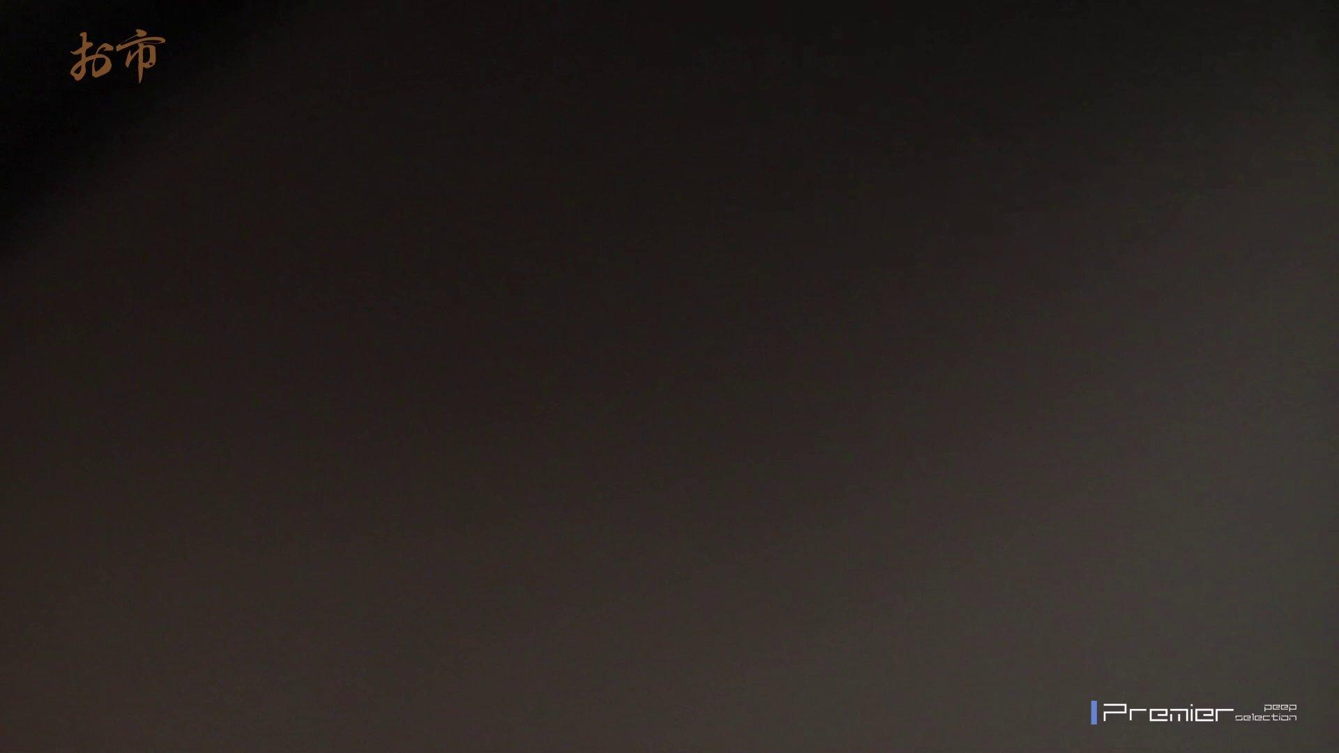 潜入!!台湾名門女学院 Vol.14 ラストコンテンツ!! エロくん潜入 ぱこり動画紹介 86連発 51