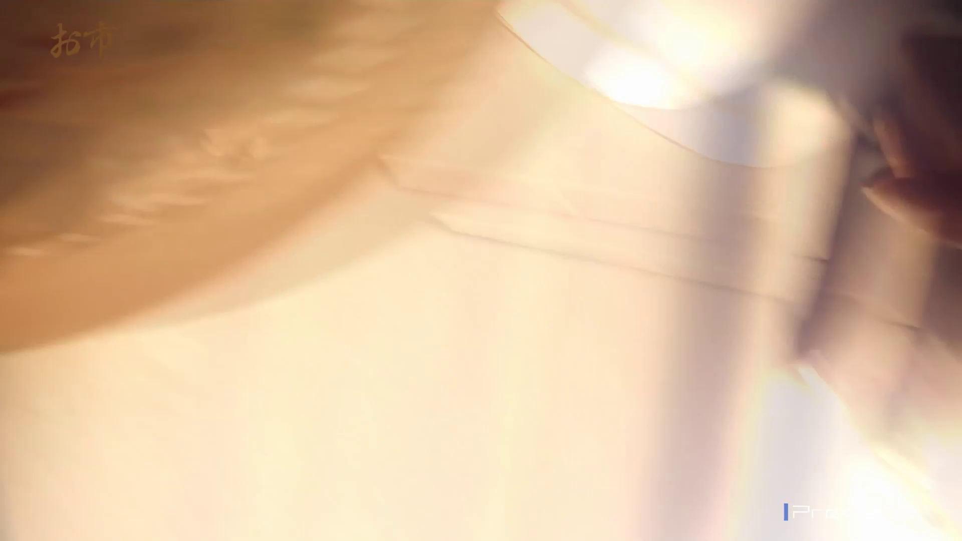 潜入!!台湾名門女学院 Vol.14 ラストコンテンツ!! エロくん潜入 ぱこり動画紹介 86連発 55