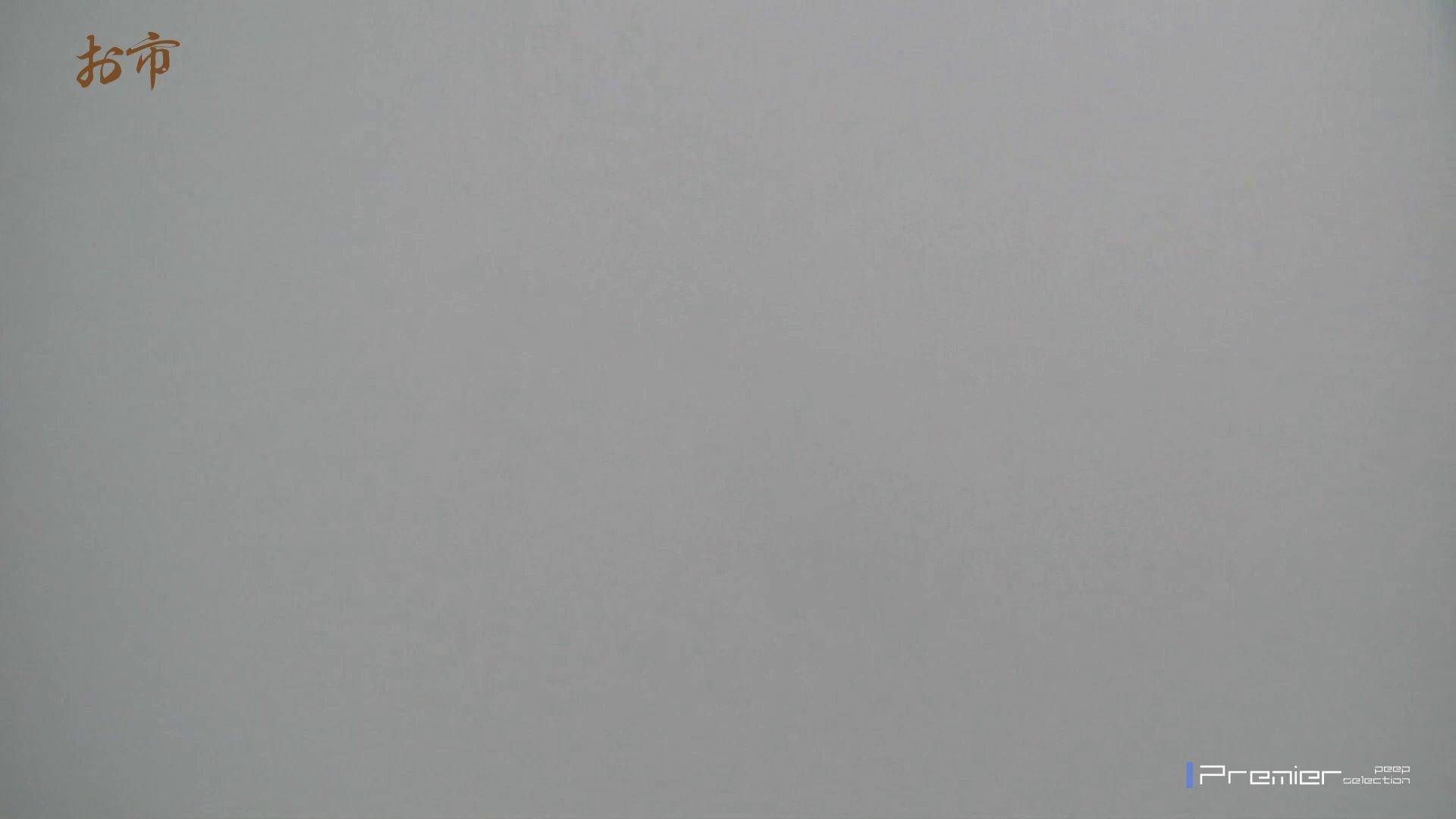 潜入!!台湾名門女学院 Vol.14 ラストコンテンツ!! エロくん潜入 ぱこり動画紹介 86連発 59