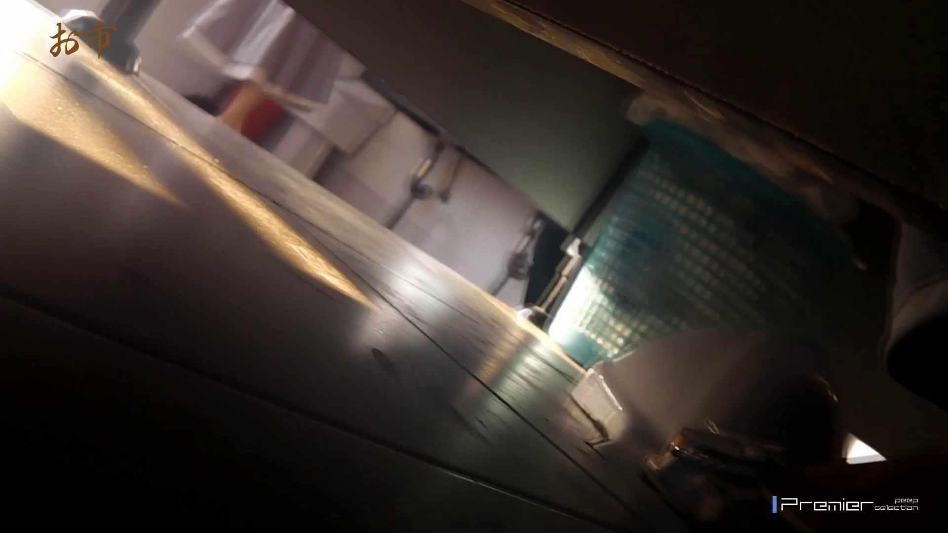 潜入!!台湾名門女学院 Vol.14 ラストコンテンツ!! エッチすぎるOL達 オメコ無修正動画無料 86連発 78