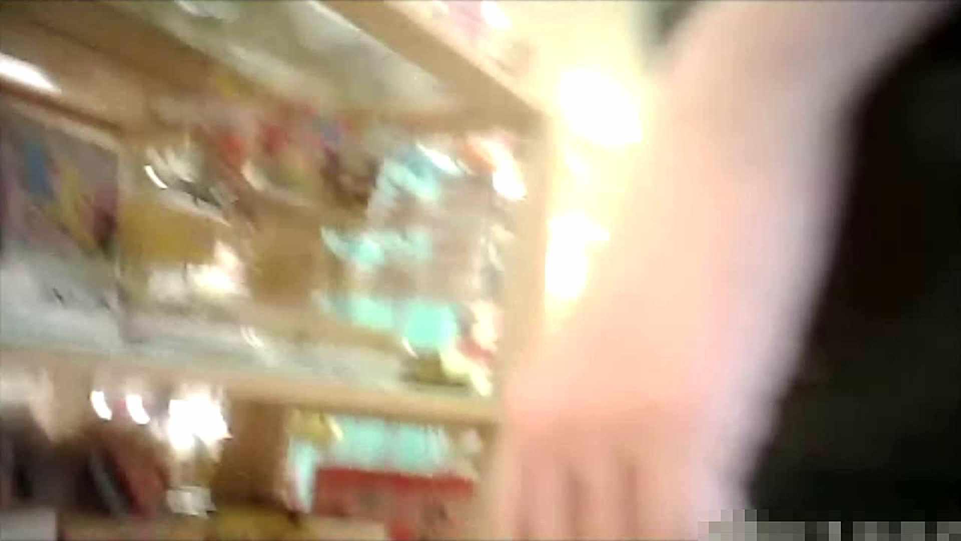 NO.6 雑貨屋で買い物中のガーリーな女の子 チラ   胸チラ  100連発 37
